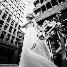Wedding photographer Artem Policuk (id16939686). Photo of 04.05.2018