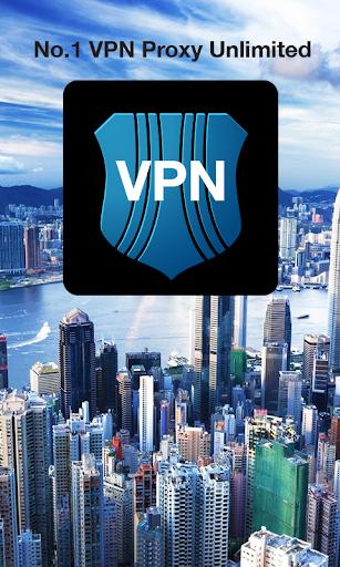 最初のVPNプロキシ無制限