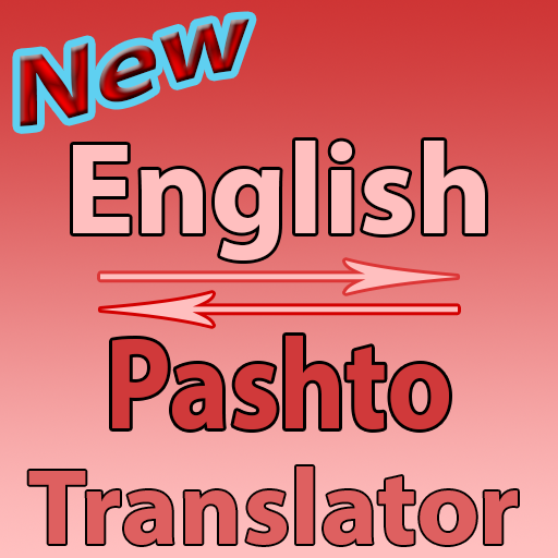 Pashto To English Converter or Translator - Apps on Google Play