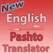 Pashto To English Converter or Translator