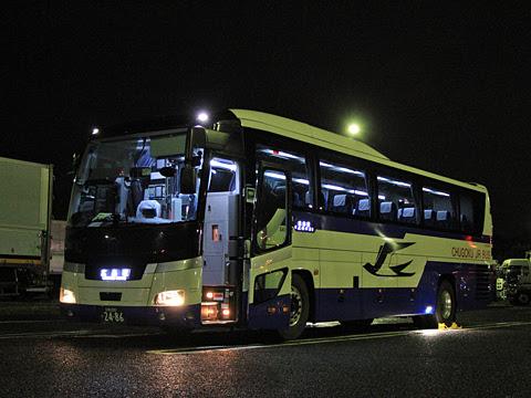 中国JRバス「広福ライナー」 2486 吉志PAにて_01
