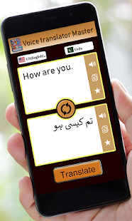 Voice translator Master - Speak all languages - náhled