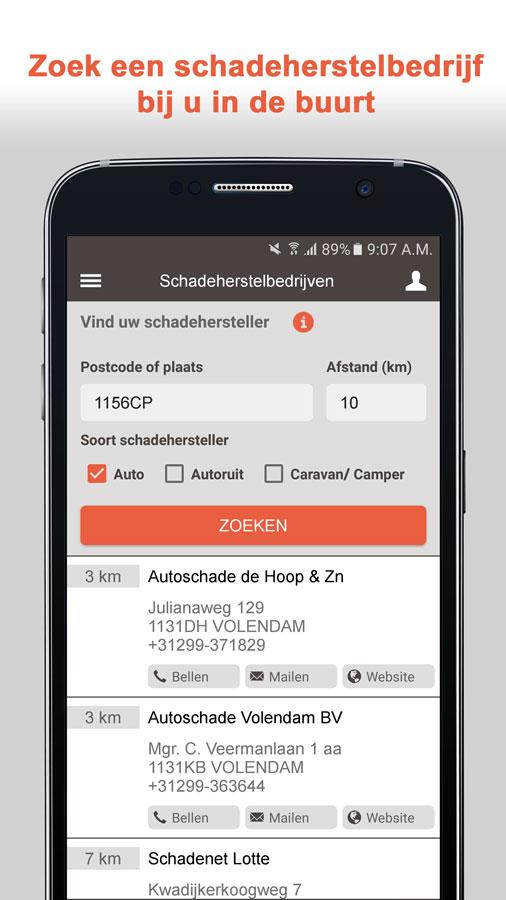 VerzekeringApp- screenshot