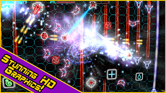 Hyperlight EX- screenshot thumbnail