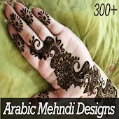 Arabic Mehndi Designs 2016