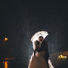 Wedding photographer Laszlo Bodnar (elevenphoto). Photo of 19.07.2017