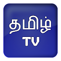 Watch Tamil TV icon