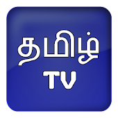 Watch Tamil TV