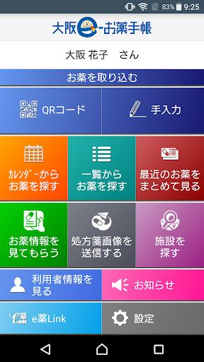 e-u304au85acu624bu5e33 10.0 Windows u7528 1
