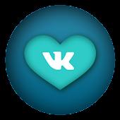 Кому ставят лайки ВКонтакте