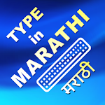 Type in Marathi Icon