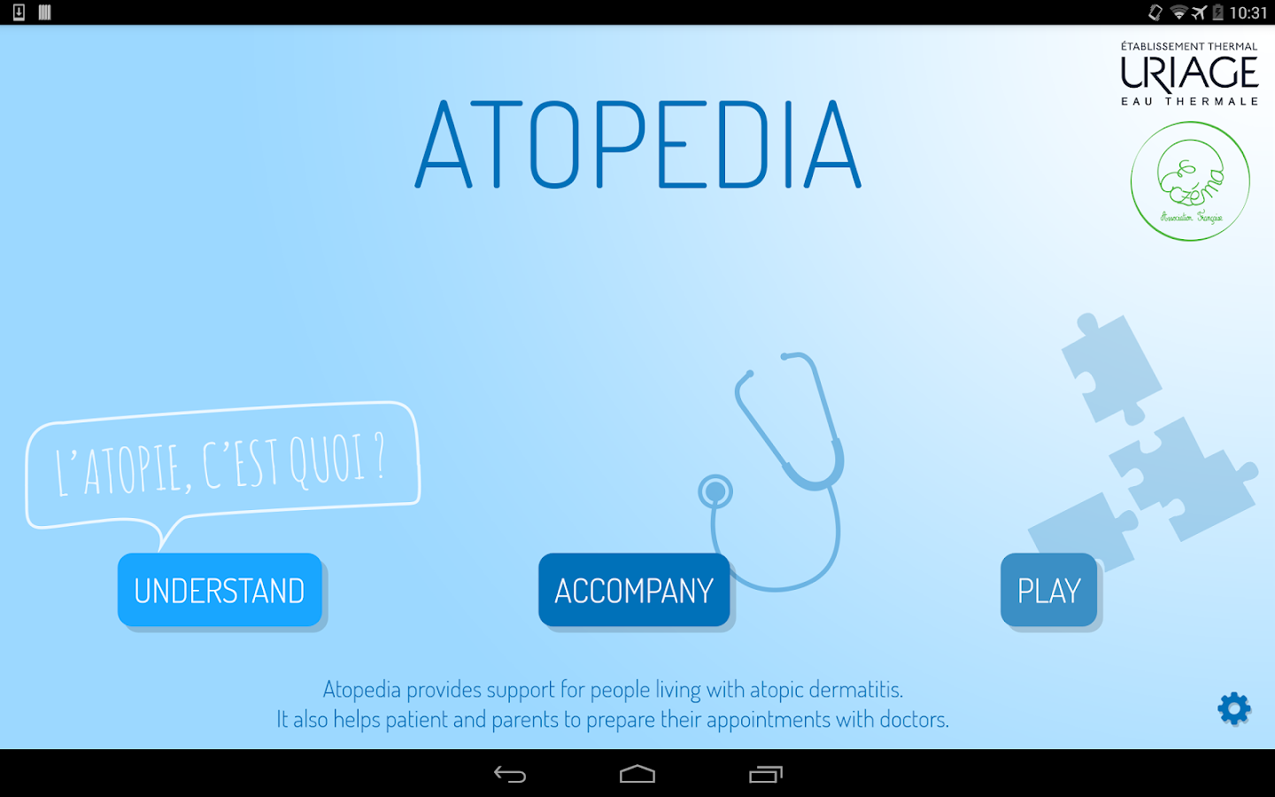 Atopedia- screenshot
