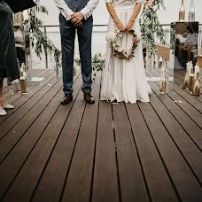 Wedding photographer Anton Slepov (slepov). Photo of 30.08.2018