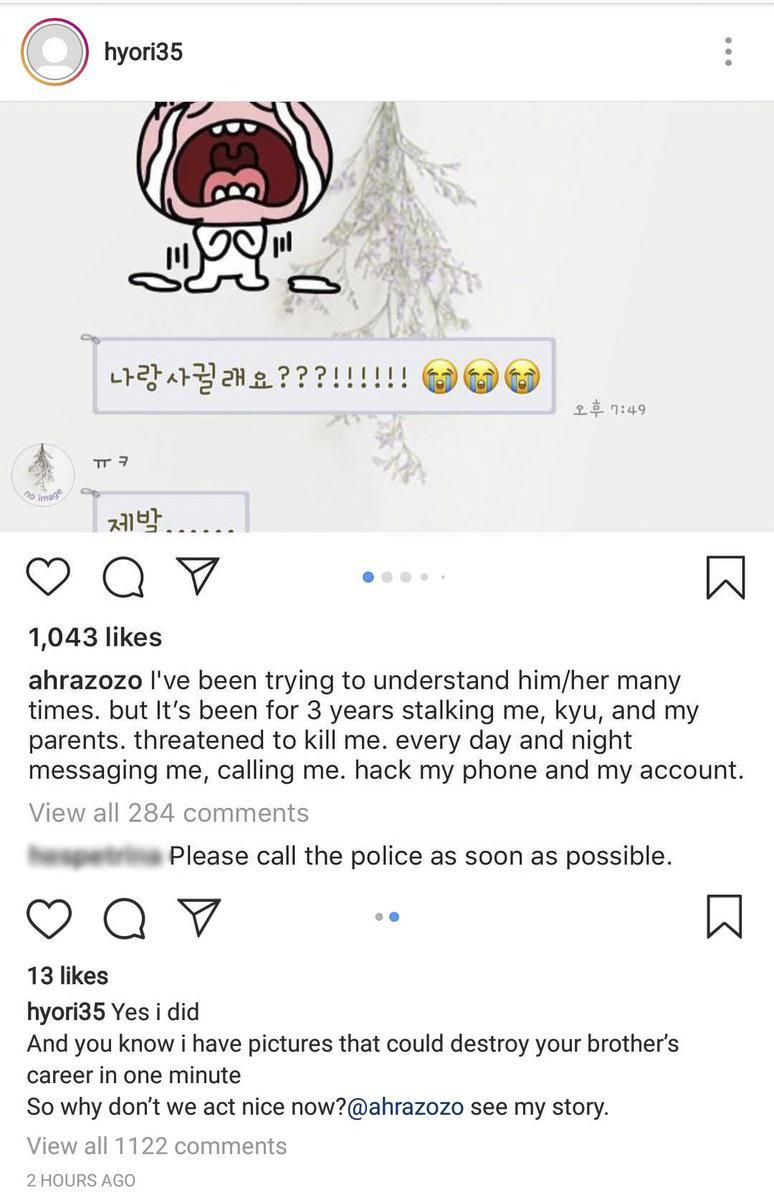 kyuhyun sister stalker 6
