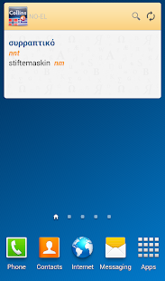Norwegian<>Greek Gem Dictionar - screenshot thumbnail