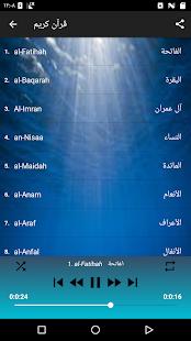 Download الشيخ صلاح بوخاطر قرآن كريم كامل بدون إنترنت For PC Windows and Mac apk screenshot 2