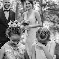 Svatební fotograf Danila Danilov (DanilaDanilov). Fotografie z 01.11.2018