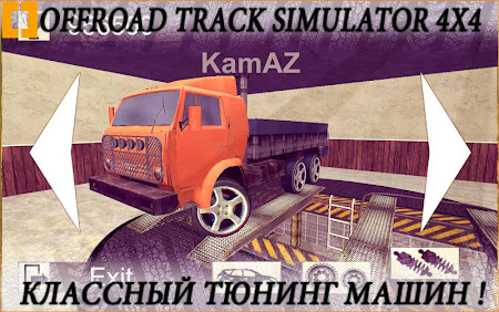 Offroad Track Simulator 4x4 1.4.1 screenshot 631182