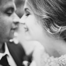 Wedding photographer Margarita Volosyuk (cosmoomargo). Photo of 19.10.2016