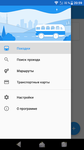 CityBus Almaty 1.2.2 screenshots 1