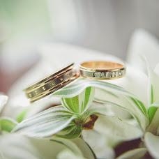 Wedding photographer Viktoriya Konischeva (Mavpa). Photo of 05.01.2014
