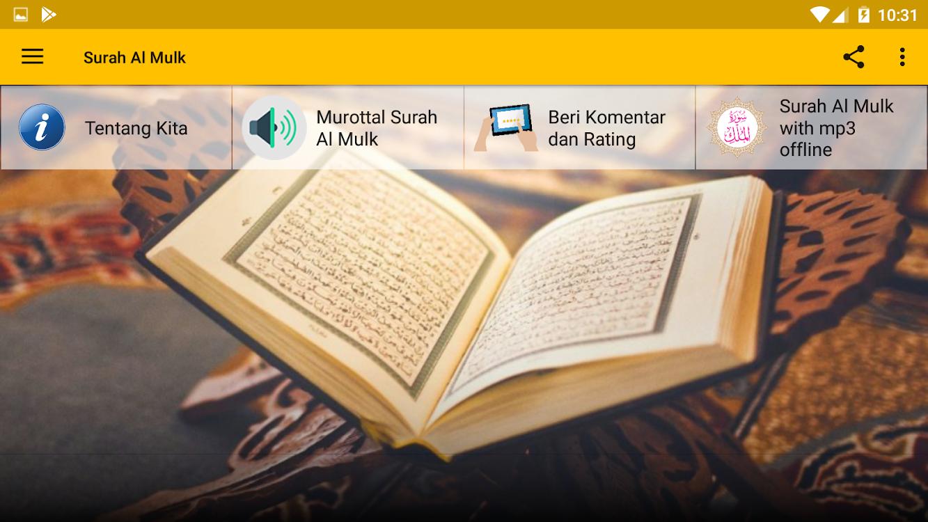 Surah Al Mulk Mp3 Dan Artinya Android Sovellukset Appagg