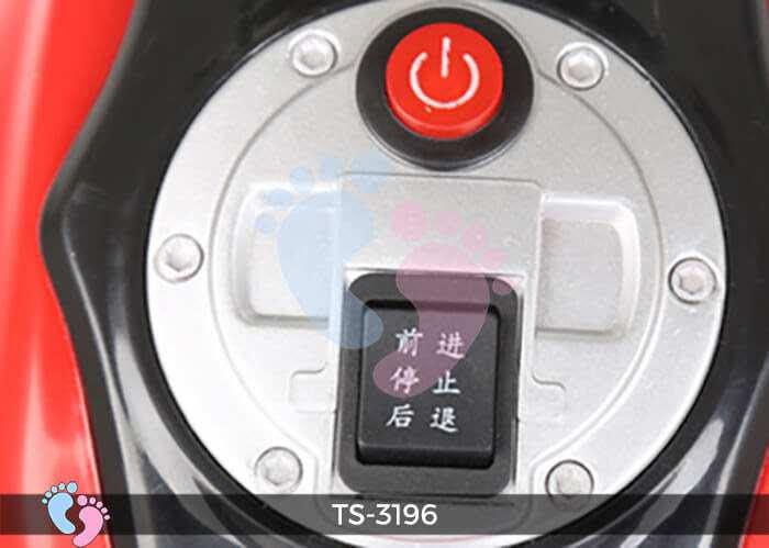 Xe mô tô điện cho bé TS-3196 10