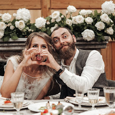 Wedding photographer Alina Kurchatova (Jacket). Photo of 25.10.2018