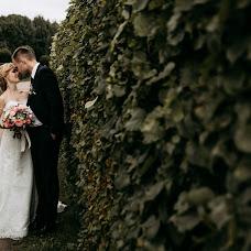 Wedding photographer Vitaliy Ushakov (ushakovitalii). Photo of 11.09.2017