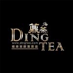 Ding Tea VN Icon