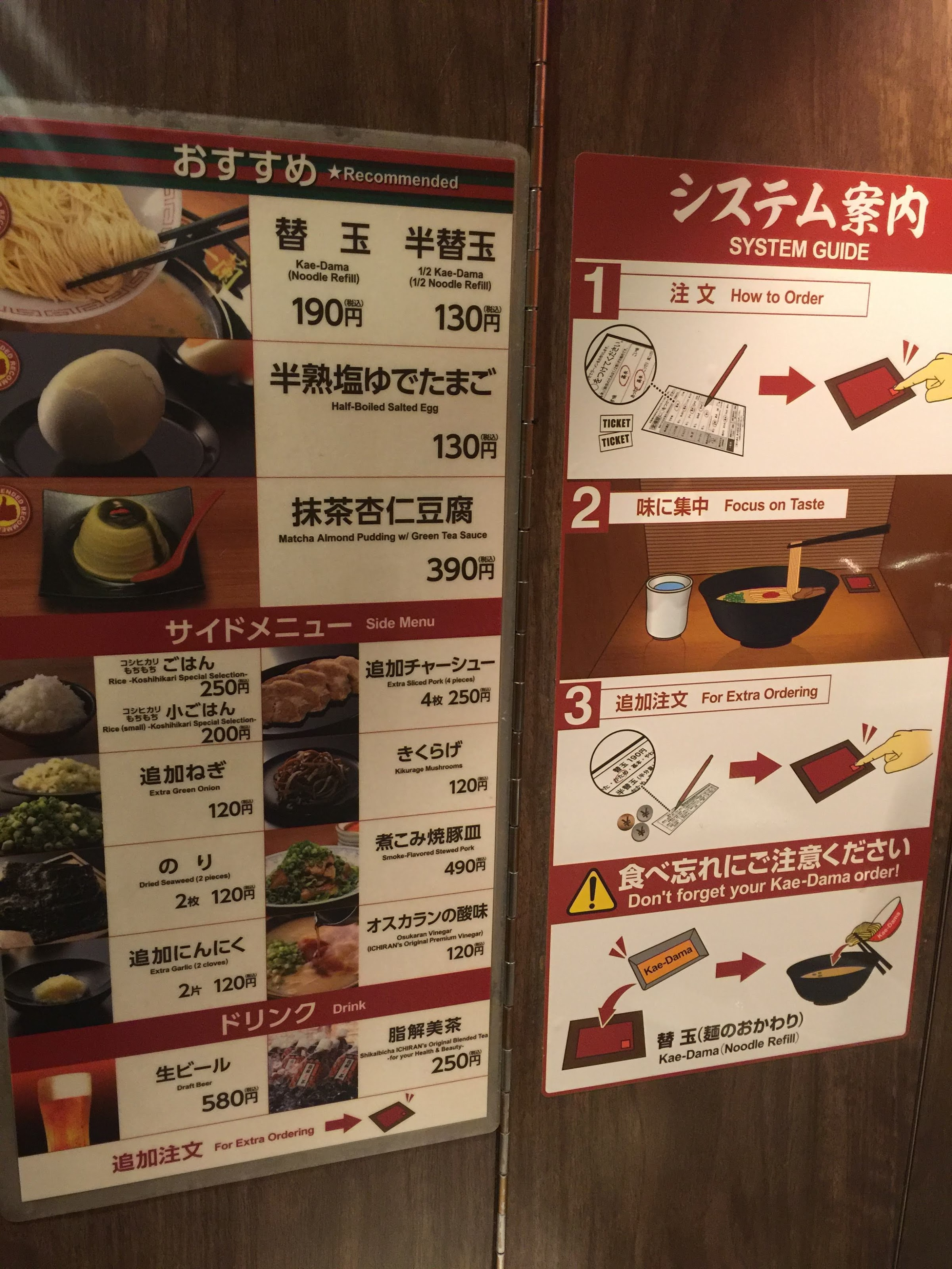 Ichiran Ramen How to Order