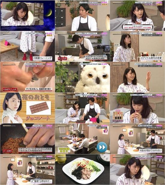 (TV-Variety)(720p) 深川麻衣 – 谷原章介の25時ごはん 180215