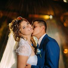 Wedding photographer Aleksandr Khalimon (Khalimon). Photo of 30.10.2015