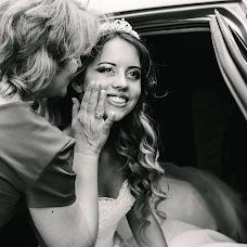 Wedding photographer Anastasiya Andreeva (Nastynda). Photo of 13.02.2018