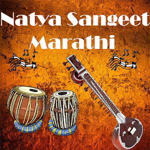 Natya Sangeet Marathi for PC