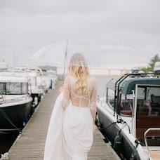 Wedding photographer Kseniya Lopyreva (kslopyreva). Photo of 12.11.2018