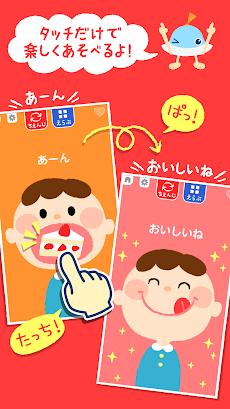 タッチ!あそベビー 赤ちゃんが喜ぶ子供向けのアプリ 知育無料のおすすめ画像2