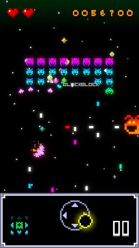 Arcadium - Space War