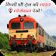 Live Train Location and PNR Status APK