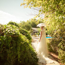 Wedding photographer Ekaterina Ongulenko (ongulenko). Photo of 16.02.2016