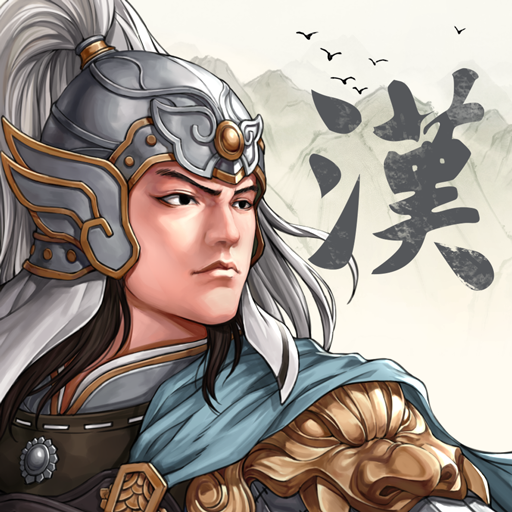 Three Kingdoms: The Last Warlord APK Cracked Download