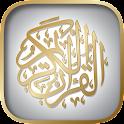 Quran ( Audio + Translations ) icon