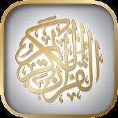 Quran ( Audio + Translations )