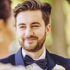 Wedding photographer Rado Cerula (cerula). Photo of 23.05.2018