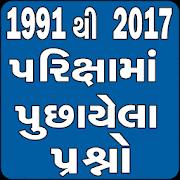 App Gk In Gujarati One Liner APK for Windows Phone