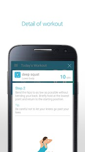 MyTrainer Dasi- screenshot thumbnail