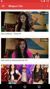 New Bhojpuri Videos 2019 – Video, Song, Gana 5