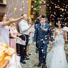 Wedding photographer Kseniya Khasanova (photoksun). Photo of 06.04.2018