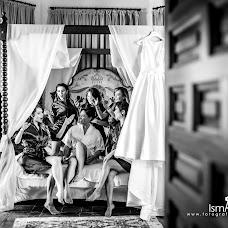Fotógrafo de bodas Ismael Peña martin (Ismael). Foto del 09.10.2018
