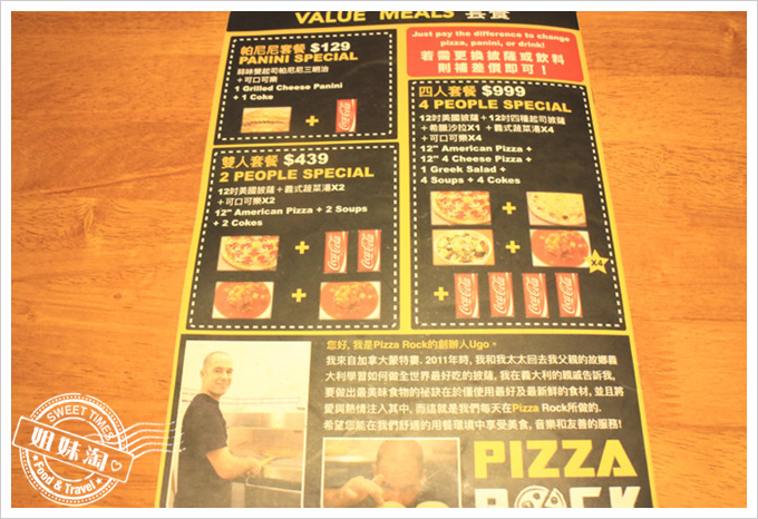PIZZA ROCK菜單